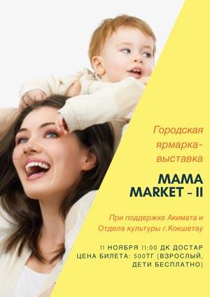 Mama Market II